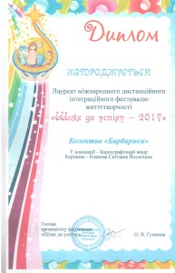 2017-11-08-0010