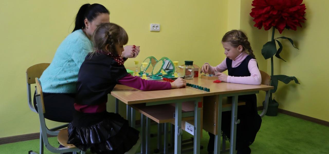 """Запорізька спеціальна загальноосвітня школа-інтернат """"Світанок"""""""
